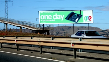 One Day billboard, Swaziland, Southern Africa