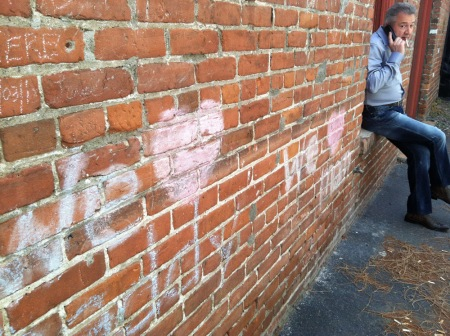 Writing it on a wall won't make it last. Ask the old guy on the phone. Whoever he is... he probably knows.