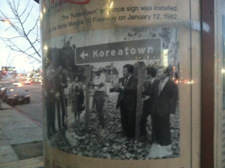 sign_ktown4